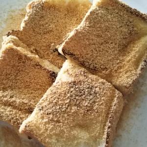 簡単!きなこフレンチトースト(卵アレルギー対応)