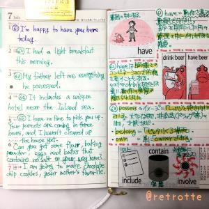『ラジオ英会話』Lesson61~65のまとめノート