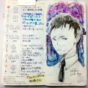 ほぼ日手帳weeks(7/22-8/4)