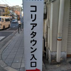 【休業直前のUSJ50】コリアンタウン