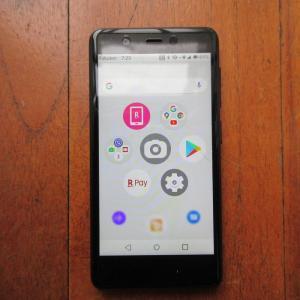楽天モバイル(Rakuten Mobile)で楽天ポイント