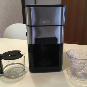 初の全自動コーヒーメーカー