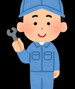 【1000万円の差】整備士になりたい!