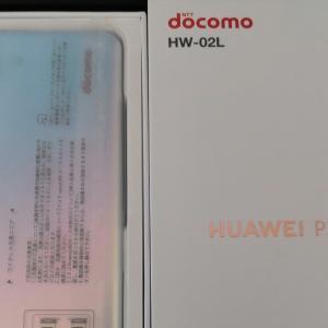 ドコモ HW-02L P30 pro 発売から4日で激安購入