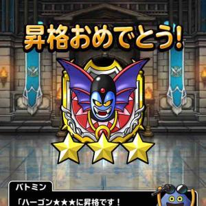 マスターズGP 破壊神杯 遅れながらもハーゴン☆3