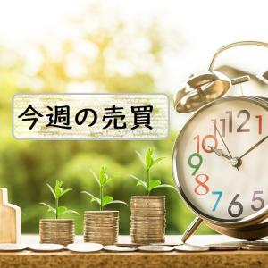 EJホールディングスの株価が割安な理由/今週の売買