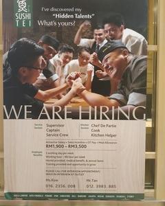 マレーシア人のバイト&出稼ぎ系外国人の給与はどのくらい?