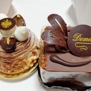 DEMEL(デメル)のケーキ