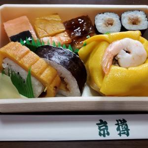 ランチは『京樽』のお鮨(о´∀`о)。