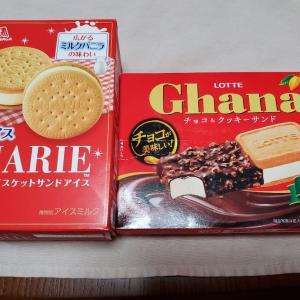 箱アイスを愛す私(^^;)。