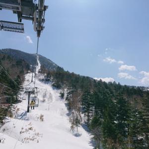 志賀横手山