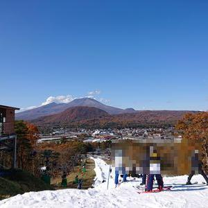 雪上、初日の軽井沢プリンス