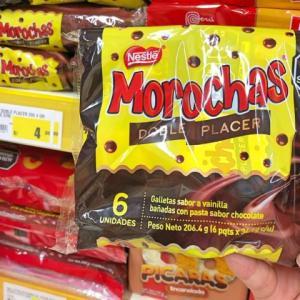 ばらまき土産にも、ペルーのスーパーマーケットで選ぶお土産攻略法!(商品多数紹介)