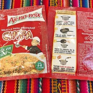 【ペルー中華】簡単にチャウファ!インスタント調味料のアジノミクスを使ってみたよ