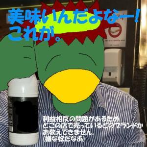 「最悪の日韓関係」の中、韓国の中枢に行く、ただし買い物旅行16-ドンドン酒に出逢う-(河童亜細亜紀行193)