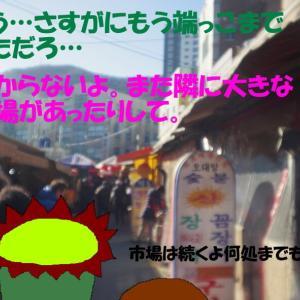 「最悪の日韓関係」の中「反日感情の強い」釜山で年末年始を過ごしてみた17--(河童亜細亜紀行217)