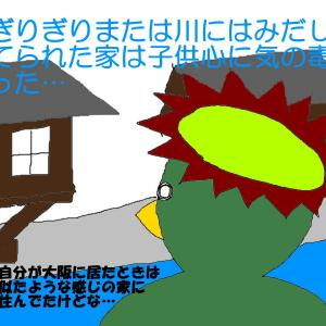 Zunow三兄弟と行く豊肥線の旅2-変わりゆく熊本駅-(河童日本紀行618)
