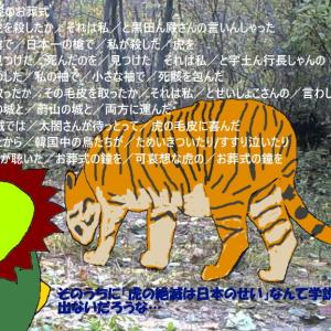 Zunow三兄弟と行く豊肥線の旅12-原水駅で加藤清正を想う--(河童日本紀行628)
