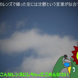 カメラ河童のシネレンズ図鑑47-RESONAR-T 32mm F1.9 Qマウント改-(愛すべき機械たち)