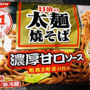 日清 太麺焼そば