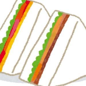 春の野菜たっぷりサンドイッチ