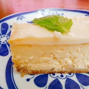 手作りで一番美味しいチーズケーキ