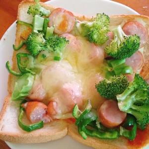 おうちピザは、野菜たっぷりピザトーストで