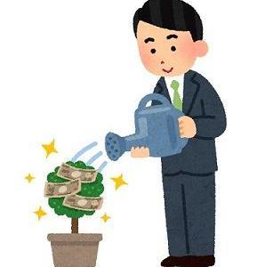 今までの投資をふりかえる、利益と損益、株主優待