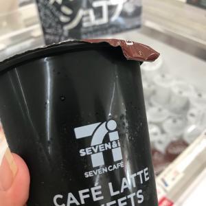 セブンイレブンの『カフェラテショコラ』