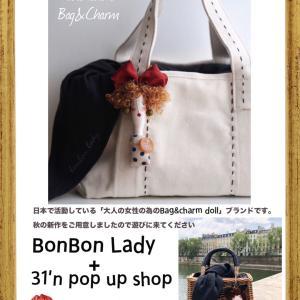 """9/24出店者<19> """"BonBon Lady"""" 美しさを追求して… """"Part 1"""""""