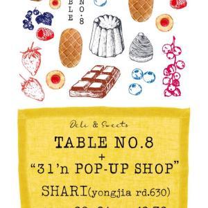 """9/24出店者<20> """"Table no.8"""" 変わらない美味しさと新しい挑戦♪"""