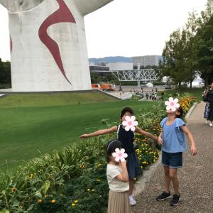 友人親子来阪。万博記念公園とカフェ巡り!?