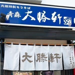 茶屋町の青森大勝軒 / 秋バージョンのメニュー もり麻婆