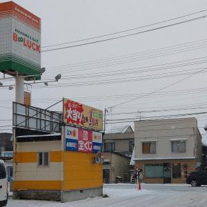 篠田のラーメン店 丸海鳴海 ー暖簾分け 本家の波動を伝える中華そばー