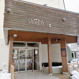 浅めし食堂 ー高齢者施設に併設されてる健康食堂ー