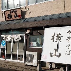 中華そば 横山 小柳店 ーこいくち中華にチャーシューのトッピングー