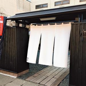 宿屋つばき(椿館の姉妹館)ー 浅虫温泉にオープンした本格カレー専門店ー
