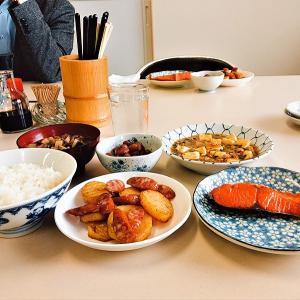 けの汁と煮豆 ーグループ本社の社員食堂ー