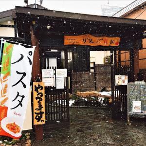 Restaurante&Cafe Bar りんご日和 ー想像以上の満腹サイズ お得な日替わりランチー