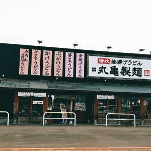 丸亀製麺 新青森店 ー熱々の牡蠣にベビーホタテにカニの身入りー