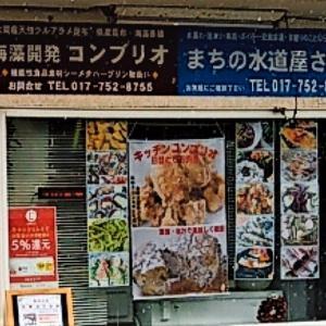 キッチンコンブリオでテイクアウト / 手づくりの肉と魚の日替わり弁当