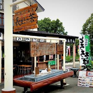 カヤの高原「長生きの茶屋」でランチ / 名物 雲谷そばと生姜味噌おでん