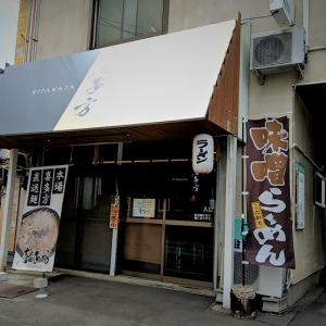 浪岡高校向かいのラーメン喜多方(KITAKATA)/ 今月のおすすめ とんこつラーメン