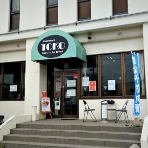 流通団地共同会館に移転した Restspace TOKO / ターゲットは本日のおすすめランチ
