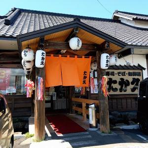 鳥撮り途中にお邪魔した たか久 西バイパス店 / セットのメニューから寿司ざるセツト