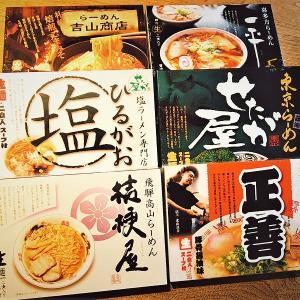 和歌山ラーメンの名店「和歌山中華そば 正善(まさよし)」の味 / スープは褐色の豚骨醤油味