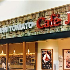 たまに食べたくなるスパゲッティ / ITALIAN TOMATO Cafe Jrの Bセット