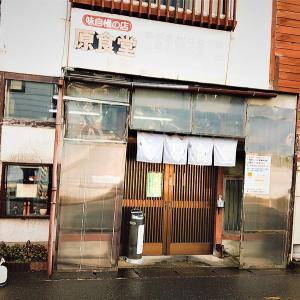 昭和の風情を醸し出す老舗食堂 原(はら)食堂 / 熱々の土鍋で登場したなべ焼きうどん