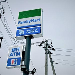 3弾目はご近所のファミリーマート(FamilyMart) / チョイスしたのはミートソースと明太子のスパゲッティ
