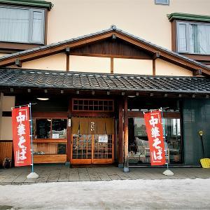 昔祖母に連れられてよく行った合浦の つじい / 郷愁を誘う 極細麺の中華そばを大盛で